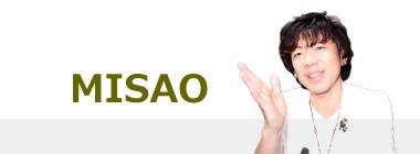 MISAOプロフィール